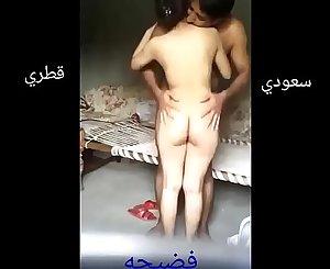 عربي حقيقي  ناك بنت الجيران بغياب زوجها